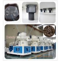 high quality patent approval palm kernel shell pellet mill / wood pellet mill for sale Manufactures