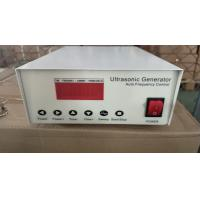 300W - 3000W High Power Ultrasonic Transducer Generator 20K - 40K Stable Output Manufactures
