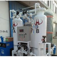 China Hospital PSA Oxygen Generator Oxygen High Purity Gas Air Separation Plant on sale