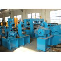 ф508mm Coil Cutting Machine , Sheet Metal Cutting Machine ≤10T Coil Weight Manufactures