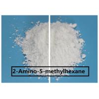 Cheap 98% Pharmaceutical Raw Materials 2-Amino-5-methylhexane For Fat Loss for sale