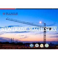 Shocking Price 6 Tons 50m Span Construction Tower Cranes Used in Building Construction Manufactures