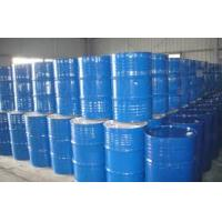 Buy cheap TRIISOPROPANOLAMINE (TIPA 85%) USE IN BULDING CONSTRUCTION MATERIALS from wholesalers