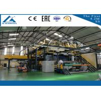 2.4m SS PP spun bonded nonwoven fabric making machine / PP spun bonded nonwoven fabric production lines Manufactures