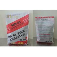 Universal Strong Porcelain Floor Tile Adhesive , White Ceramic Tile Adhesive Manufactures