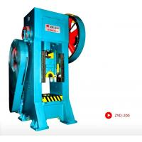 200T Mechanical Press Punching Machine Compact Structure For Cold Stamping Process Manufactures