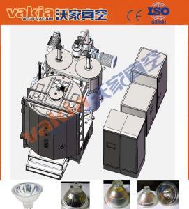 Light PVD Aluminum Reflective Vacuum Metalizing Machine Multifunctional Manufactures