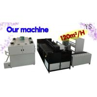Buy cheap High Speed Digital Fabric Printer direct print on fabric with 2 year guarantee from wholesalers