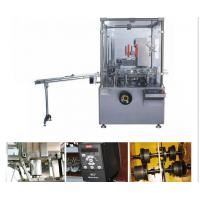 Cheap 220V / 50HZ Automatic Blister Vertical Cartoning Machine 2400×1140×1800mm JDZ-120 for sale