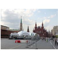 China Waterproof Temporary Arch Tents Commercial Shade Structures European Style on sale