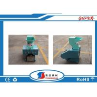Cheap 200 Kg/H PET Bottle / Drink Bottle Label Plastic Crusher Machine For Waste Material for sale
