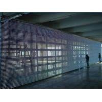 Rental Transparent LED Curtain Screen P37 High Brightness Outdoor Clear Led Display Manufactures