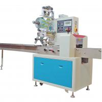 ALD-350W bread packing machine Manufactures