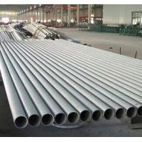 China Structure 100mm Astm Stainless Steel Pipe , 316 Stainless Steel Tubing on sale
