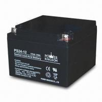 Buy cheap Backup Battery with 12V Voltage, 25Ah Capacity, Sized 175 x 166 x 125mm from wholesalers