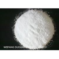 China Battery Standard Ammonium Chloride Salt Non Flammable Easily Soluble In Water on sale