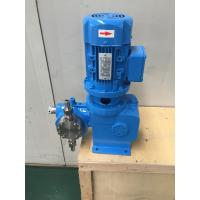 Cheap 6LPH Small Double Diaphragm Metering Pump , Liquid Metering Pump High Accuracy for sale