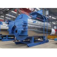 2 Ton Gas Fired Hot Water Boiler PLC Touch Screen For Wine Industry Production Line Manufactures