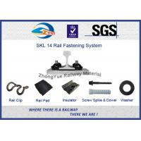 High Tensile Vossloh SKL14 W14 Railway Fastening System Railroad Fastener Tension Clamp Track Fixation Manufactures