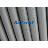 GR Annealed / Pickled Welded Austenitic Stainless Steel Tubing For Industry Manufactures