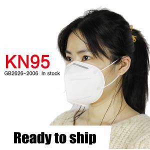 Quality Skin Friendly N95 Face Mask Hypoallergenic Coronavirus Disease 2019 for sale