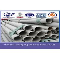 2205 Duplex Stainless Steel Pipe Cold Drawn S31803 , ASTM A312 , Thin Wall For Fluid Manufactures