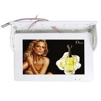 Cheap Horizontal / Vertical 17 Inch LCD advertising For Banks / Bookstores , IR Remote for sale