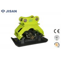 China Komatsu Hydraulic Plate Compactor ,  Heavy Duty Compactor Attachment For Excavator on sale