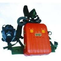 Closed Circuit Self Breathing Apparatus 20MPa Pressure 4 Hours Duration Time Manufactures
