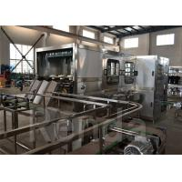 1200 BPH Automatic Water Filling Production Line For 5 Gallon Barrel Filling Machinery