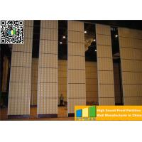 Cheap MDF Acoustic Movable Partition Walls Interior Divider For Office / Restaurant for sale