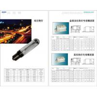 High Pressure Sodium Lamp Manufactures