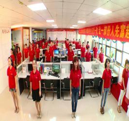 Shenzhen Boing Int'l Freight Ltd.