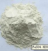 Ferrous sulfate monohydrate powder feed grade Manufactures