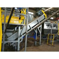 Low Consumption Plastic Washing Recycling Machine Automatic For Waste PE PP Film Crushing Manufactures