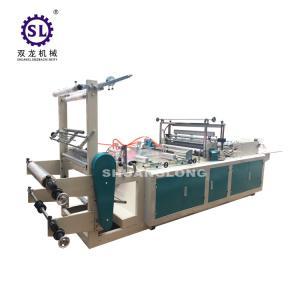 Plastic LDPE PP BOPP Side Sealing Bread Bag Making Machine 4.7kw Power Manufactures