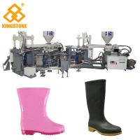 Three Color Full Plastic Rain Boot Making Machine For PVC / TPR Raw Material Manufactures