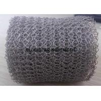 Monel 400 / Inconel 600 Knitted Metal Mesh  Wire Dia 0.1 - 0.3mm For EMI Shielding Manufactures