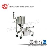 Semi Automaticpartical Liquid Filling Machine For Butter / Paste Packaging 200 - 500 ML Manufactures