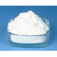 China CAS NO 9012-76-4 Food Grade Chitosan Powder,Mainly used in food, medicine Industry on sale