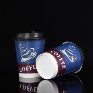 China 4oz 8oz 12oz 16oz 18oz 20oz 22oz wholesale double wall paper cup on sale