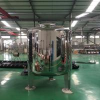 China Simple Operation Pharmaceutical Water Treatment Equipment High Purity Water Production on sale
