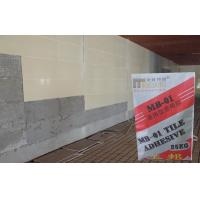 Eco Friendly Floor Mosaic Tile Adhesive , Strong Ceramic Floor Tile Adhesive Manufactures