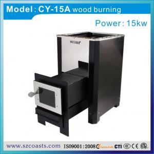 China Wood sauna heater,wood burning sauna heater on sale