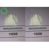 Muscle Building Testosterone Raw Hormone Powders CAS 58-18-4 17 Alpha Methyltestosterone Manufactures