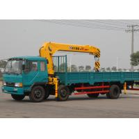 XCMG Hydraulic  Boom Truck Crane With 100 L/min Commercial 3800kg Manufactures