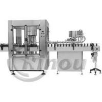 Packing Machine-Rotary Cap-Fastening Machine (XG/8) Manufactures