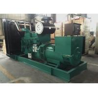 Green Commercial Emergency Power Generator With Stamford Alternator Manufactures