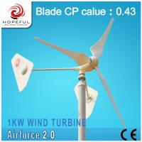 Buy cheap 1kw wind turbine generator for home use from wholesalers