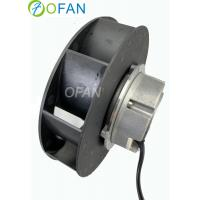 0.65A 133mm Air Purifier Ec Fan For Air Renewal System Manufactures